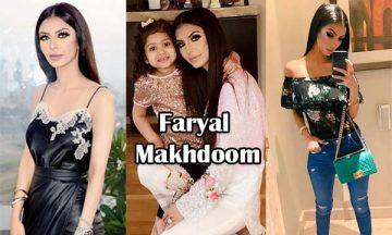 Faryal Makhdoom Bio